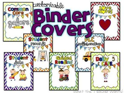 free customizable binder covers from what the teacher wants
