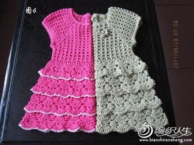 Baby Dress Free Crochet Graph Pattern Crochet Ideas And Tips