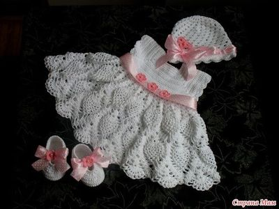 Baptism Dress Hat And Booties Free Crochet Graph Pattern Baby