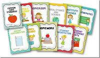 Free Binder Covers (Editable Versions Available, too!)